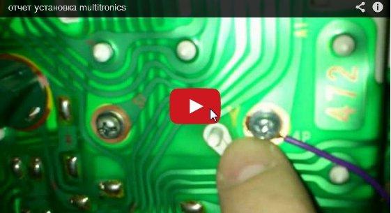 видеоотчёт о установке бортовогго компьютера