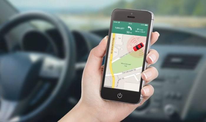 GPS-маяк в автомобиль